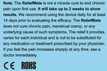 Relief mate